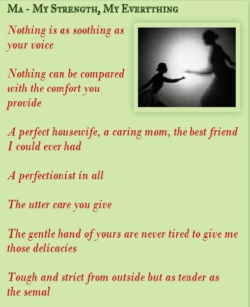 ma-poem1