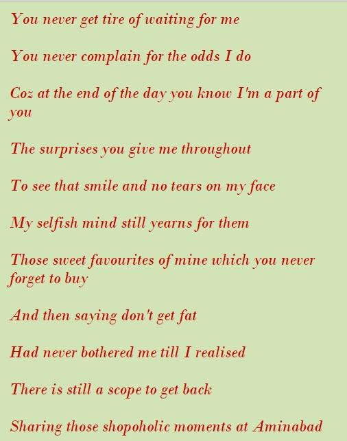 ma-poem2
