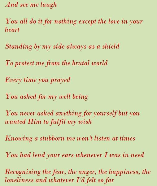 ma-poem3