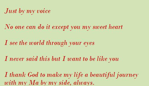 ma-poem4