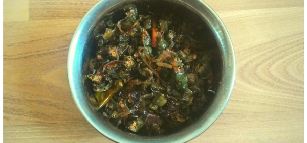 Simple Bhindi Recipe